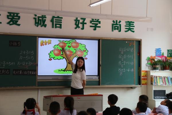 立足课堂教学常规  提高课堂教学质量