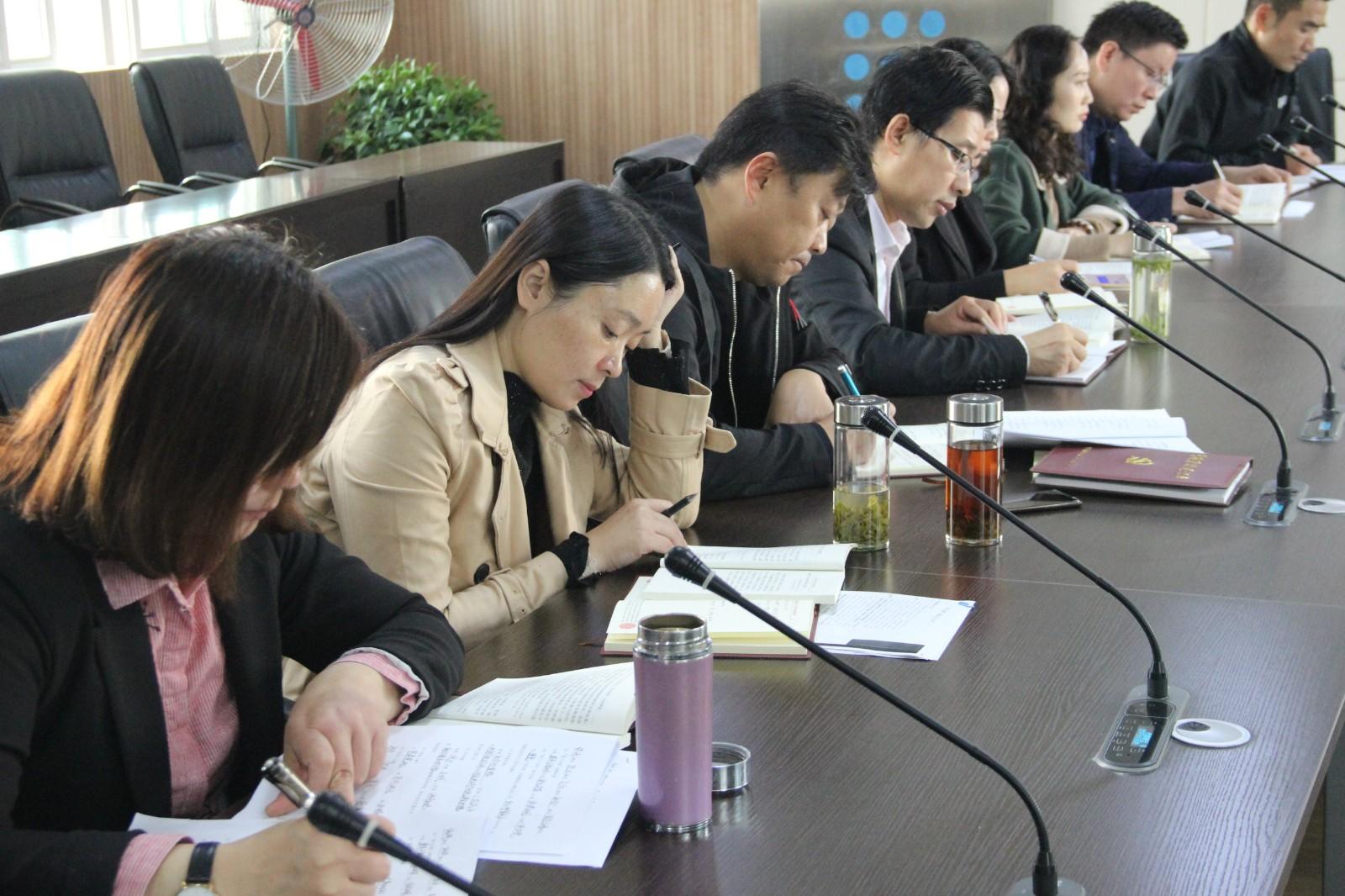 4读书班学员.JPG